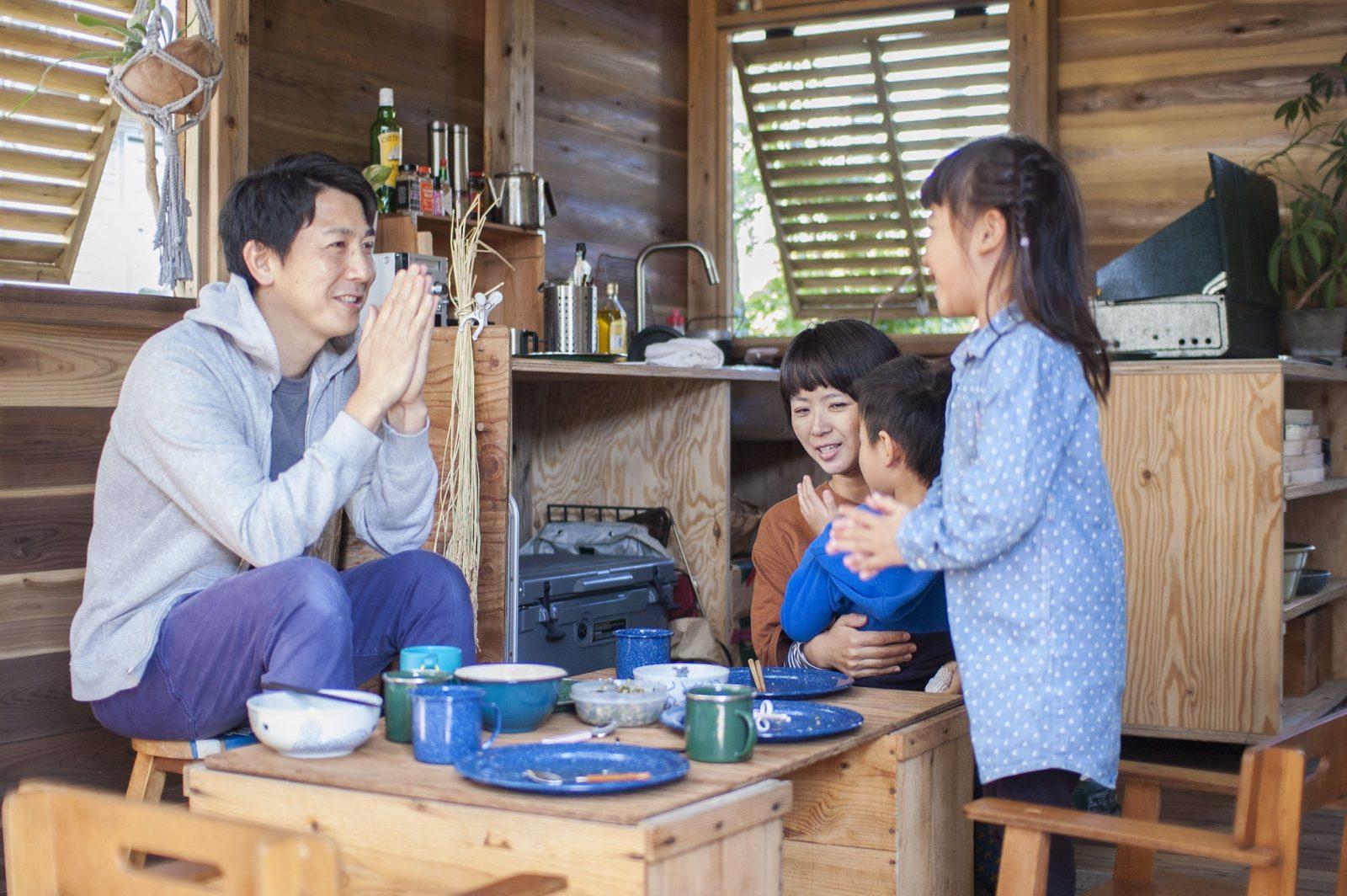家族関係を良好に保つ秘訣:セルフコントロール力を高める