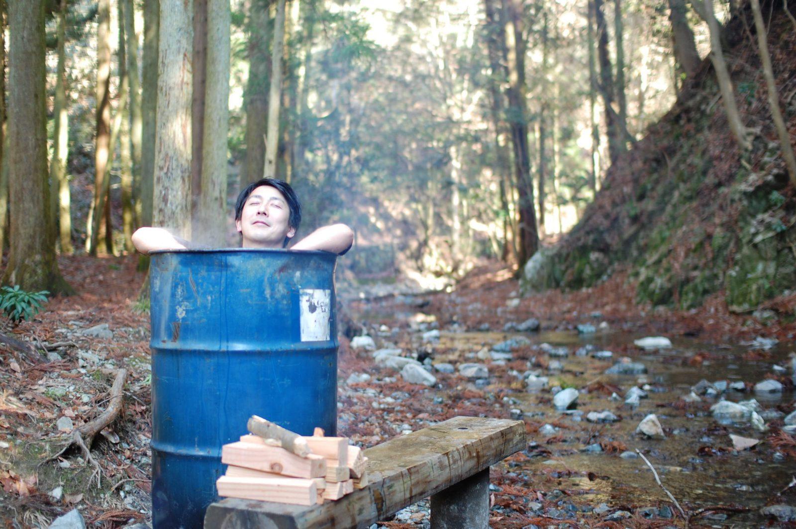 ドラム缶風呂研修から学ぶ「豊かさ」について